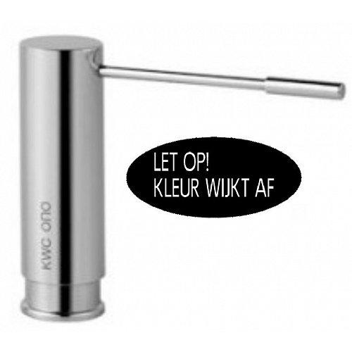 KR536060I KWC Zeepdispenser